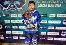 ขอแสดงความยินดีกับเด็กชายสิรดนัย สิริโปราณานนท์ ชนะเลิศการแข่งขัน Bangkok Youth Icehockey Tournament 2020