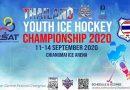 นักเรียนโรงเรียนแสงทองวิทยา คว้ารางวัลการแข่งขัน Thailand Youth Ice Hockey Championship 2020