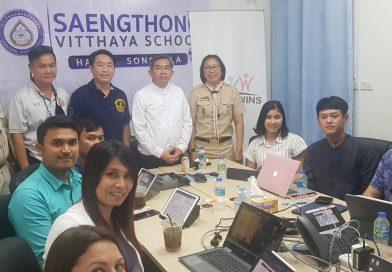 ภาพบรรยากาศการร่วมระดมความคิดในโครงการความร่วมมือการจัดการเรียนรู้สะเต็มศึกษา (STEM Education) วันที่ 2