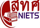 การดำเนินการทดสอบทางการศึกษาระดับชาติขั้นพื้นฐาน (O-NET) ชั้นประถมศึกษาปีที่ 6 และชั้นมัธยมศึกษาปีที่ 3 ปีการศึกษา 2563